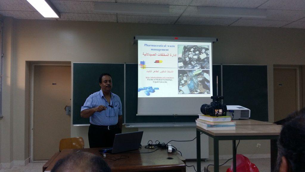 محاضرة عن إدارة النفايات الصيدلانية في كلية الصيدلة
