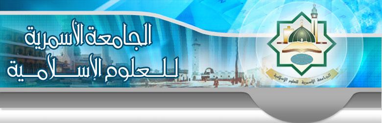 محاضرة عامة في المؤتمر الثاني للعلوم البيئية، زليتن - ليبيا، 15-17 ديسمبر 2015