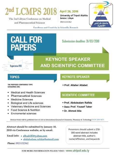 المؤتمر الليبي الثاني لعلوم الطبية