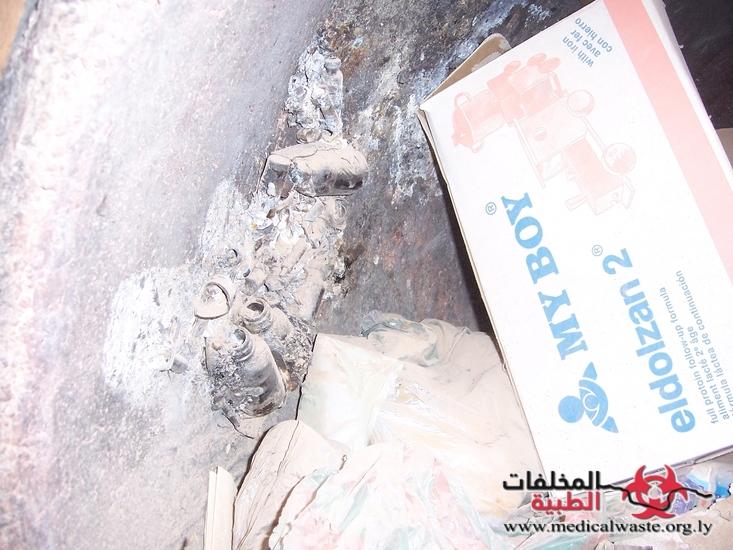 محارق النفايات الطبية في المستشفيات والمراكز الصحية الليبية